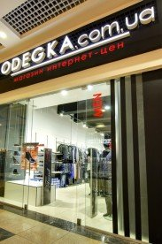 odegka.com.ua