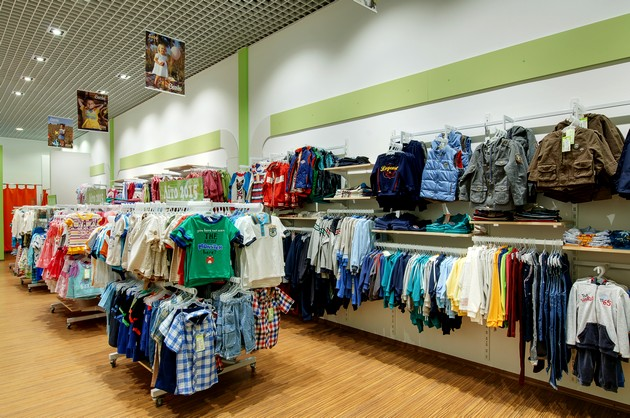 Магазин Bembi в Днепре  торгово-развлекательный комплекс КАРАВАН c0aba07d35b70