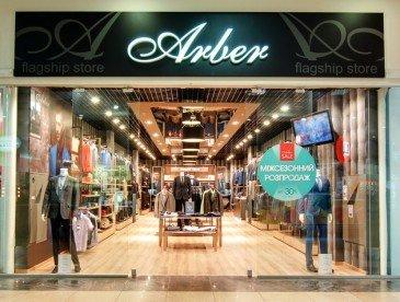 Arber