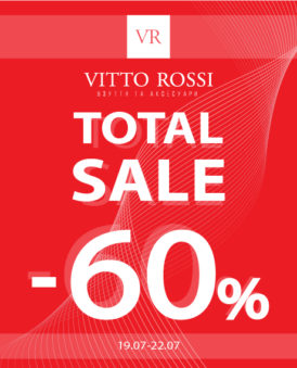 — 60% на обувь и аксессуары в VITTO ROSSI!