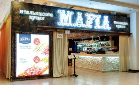 Ресторан MAFIA