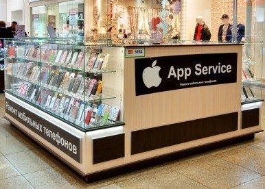 App Service