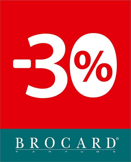 Акція «Знижка -30% на все!» *