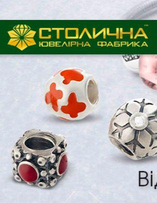 Акция в СТОЛИЧНОЙ Ювелирной Фабрике — серебряные подвески от 99 грн.