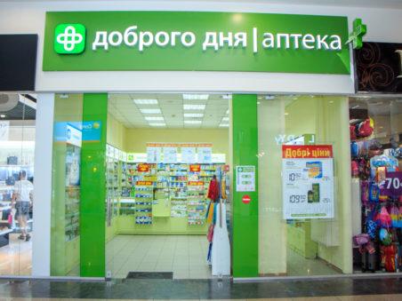 Аптека Доброго Дня