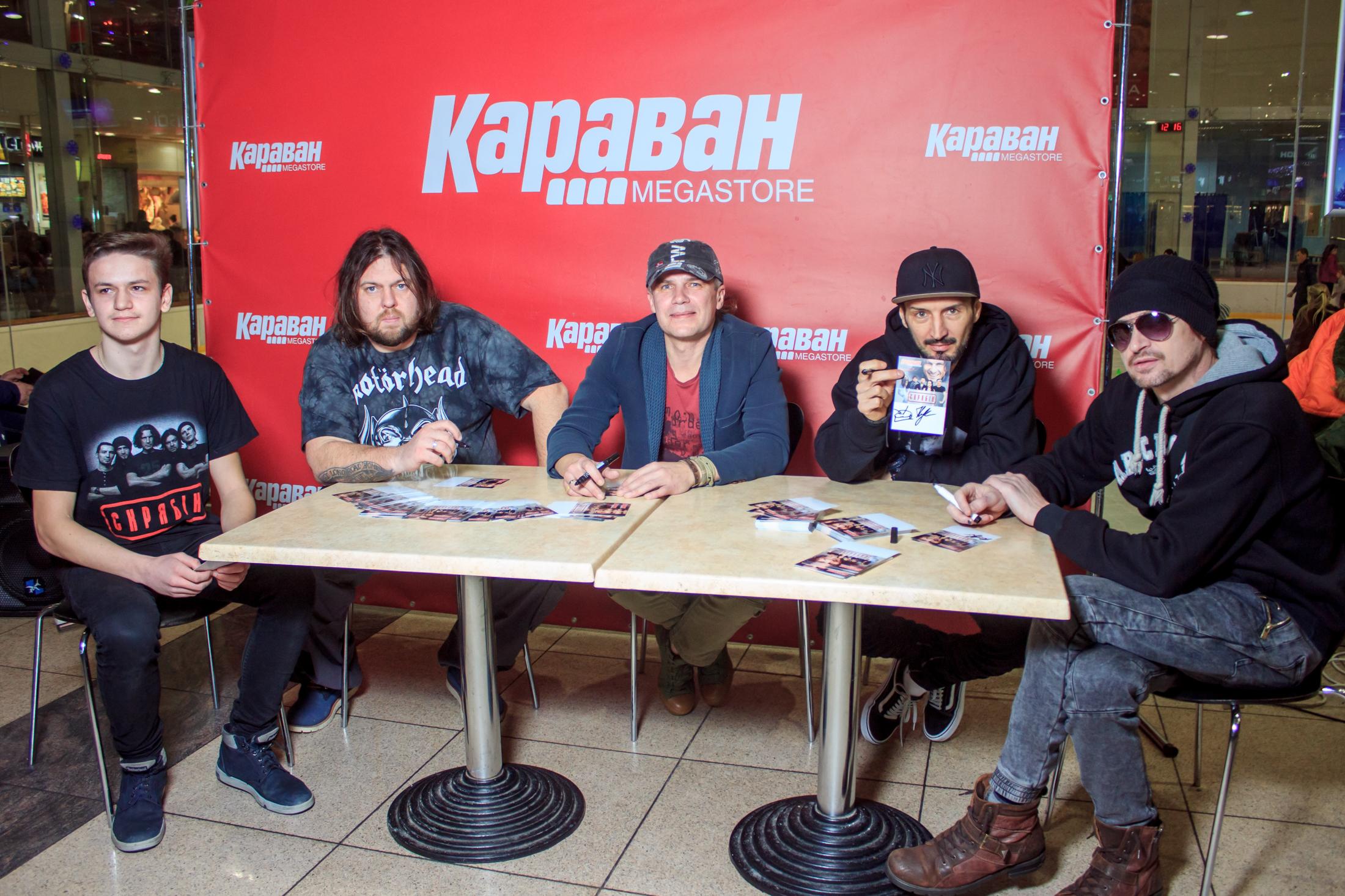 Автограф-сессия группы