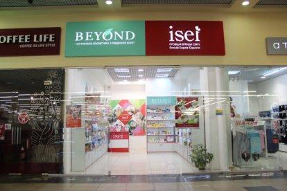 Beyond/ISEI