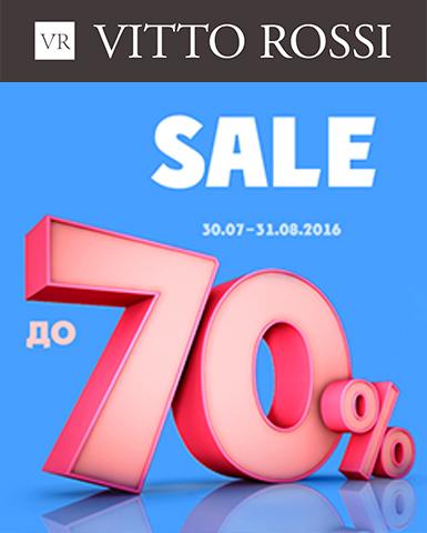 ЭТО SUPER SALE от VITTO ROSSI!!!!! Скидки до 70% в магазинах и онлайн!