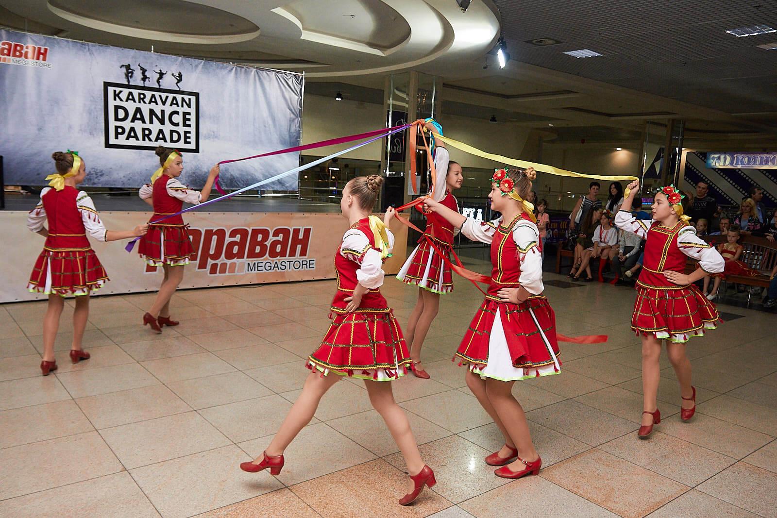 Фотоотчет мероприятия «Karavan Dance Parade»