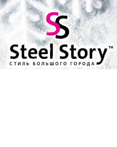 Новогодние скидки в компании «Steel Story»