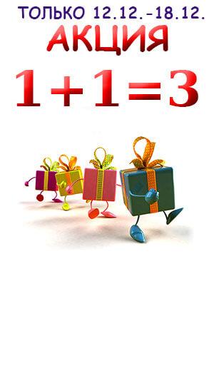 Только 12.12.-18.12.