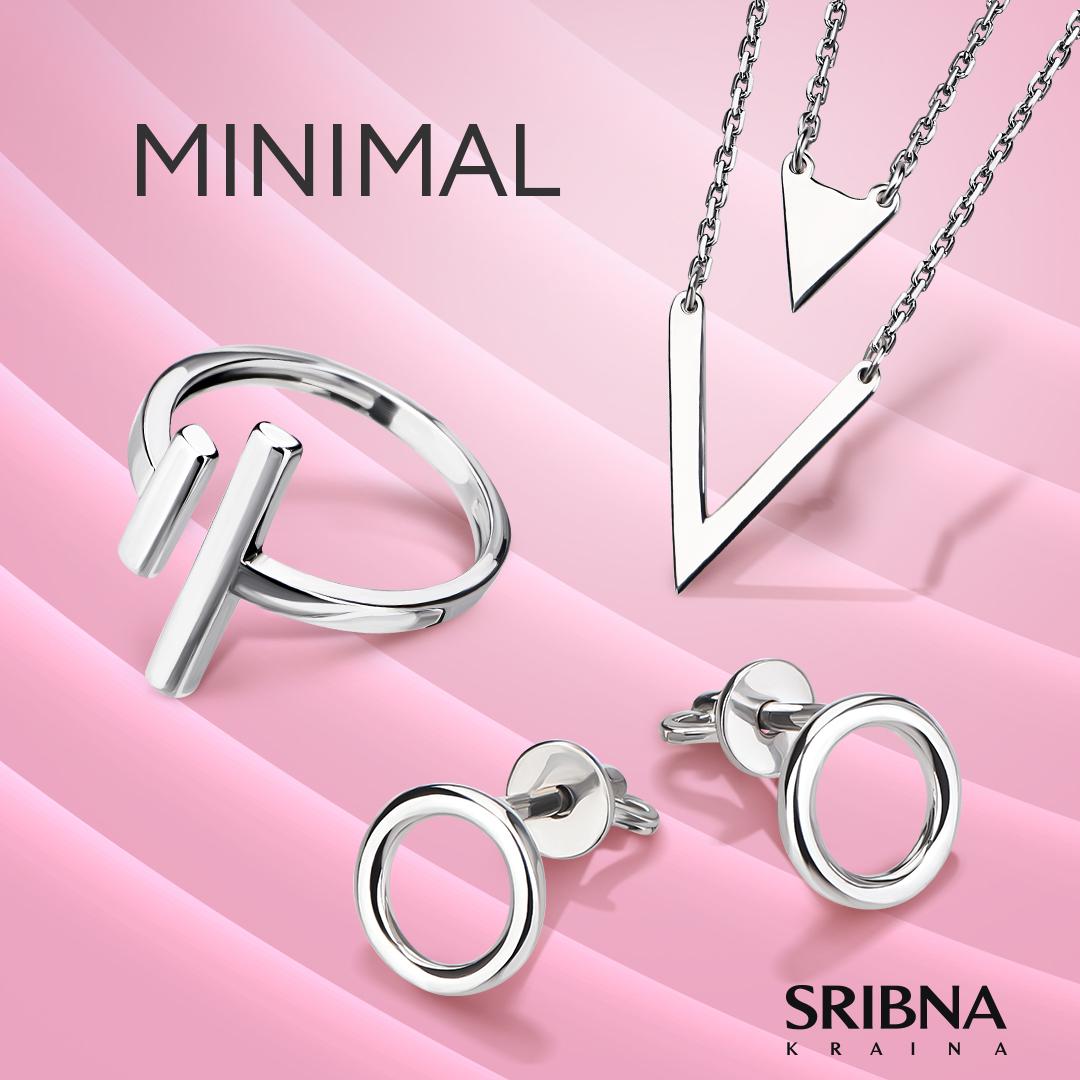Відкриття нового ювелірного магазину «SRIBNA KRAINA»
