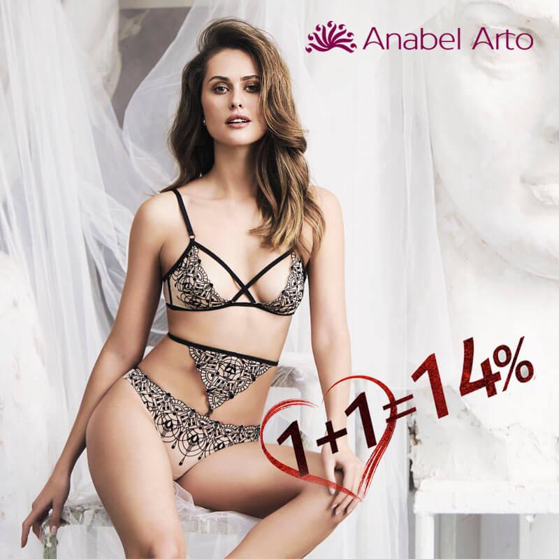 Акционное предложение от Anabel Arto ко Дню влюбленных