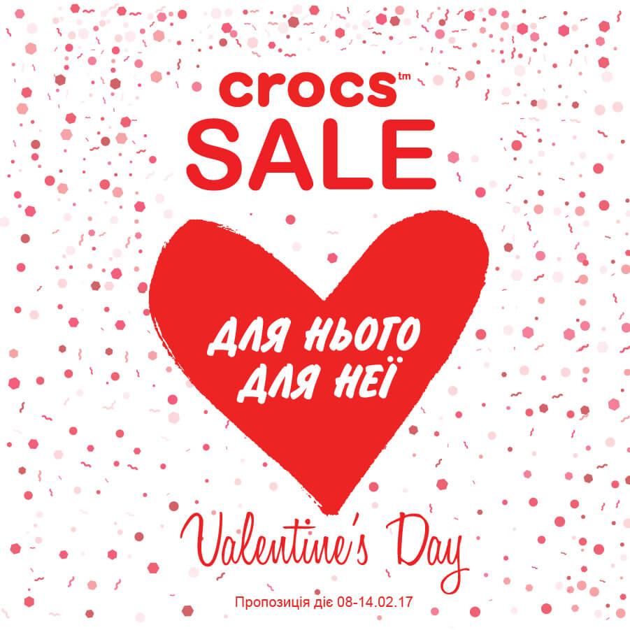 Романтическое предложение Для него и Для нее от Crocs