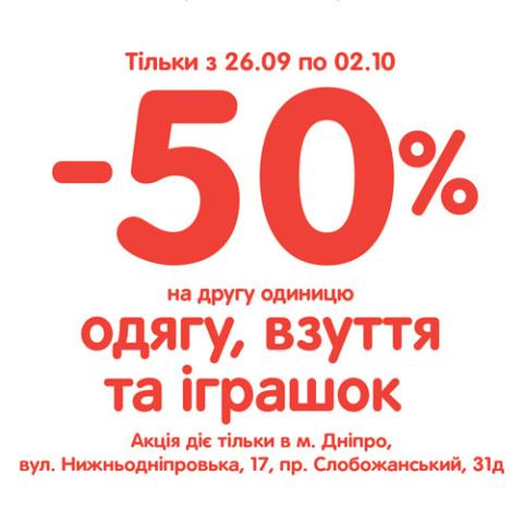 1Antoshka50_1x1