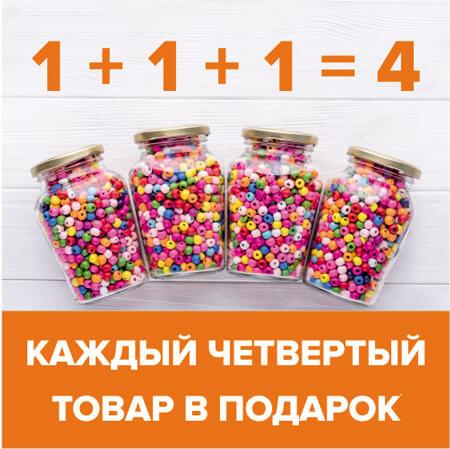1новостьРУС-сент