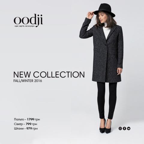 1oodji-new