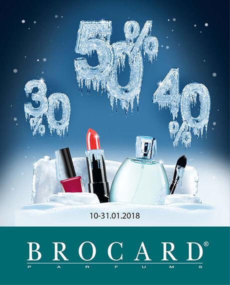Акция «-30%, -40%, -50%»  от BROCARD и LETU.UA