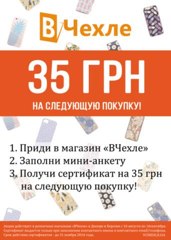 3пост-3