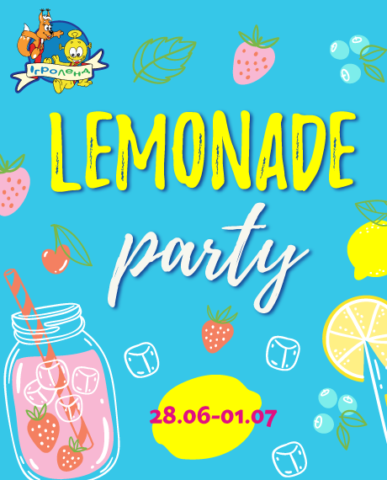 LEMONADE party в ИГРОЛЕНД!