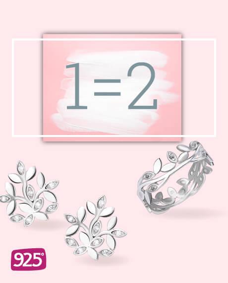 Акция 1=2 от 925 Silver Jewellery