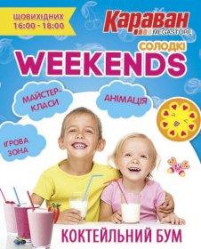 Мастер-классы для детей в июле – сладкие коктейли