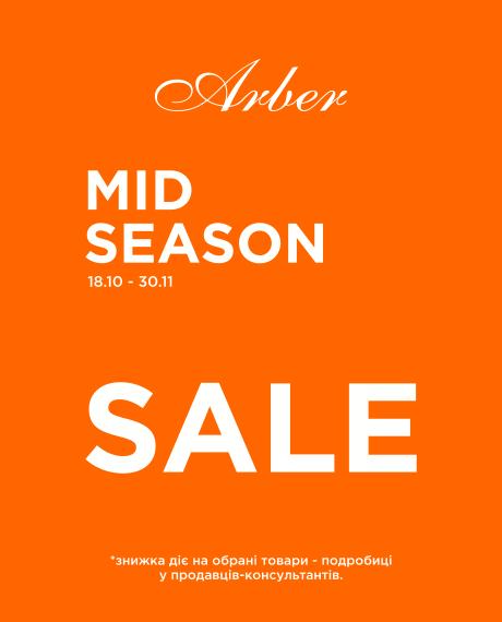 Mid-Season Sale в Arber