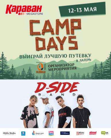 Karavan Camp Days