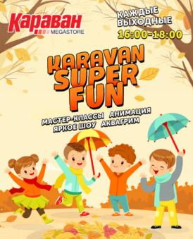 Karavan Super Fun: Караван собирает экспертов по приключениям и безудержному веселью