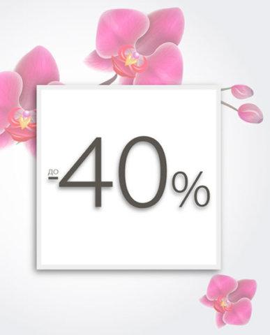 Акция «Скидка до -40%» от 925 Silver Jewellery
