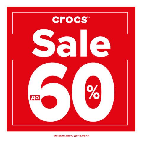 Sale до -60% в магазине Crocs!
