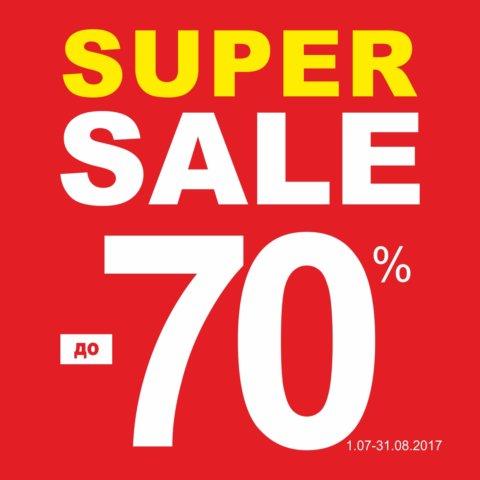 Super Sale в Miraton