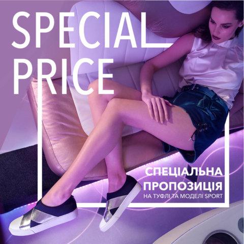 Фиксированные цены на актуальные модели в Antonio Biaggi