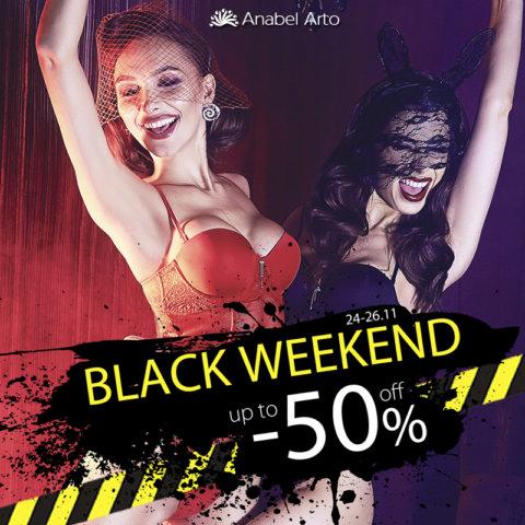 Невероятно Черная пятница в Anabel Arto!