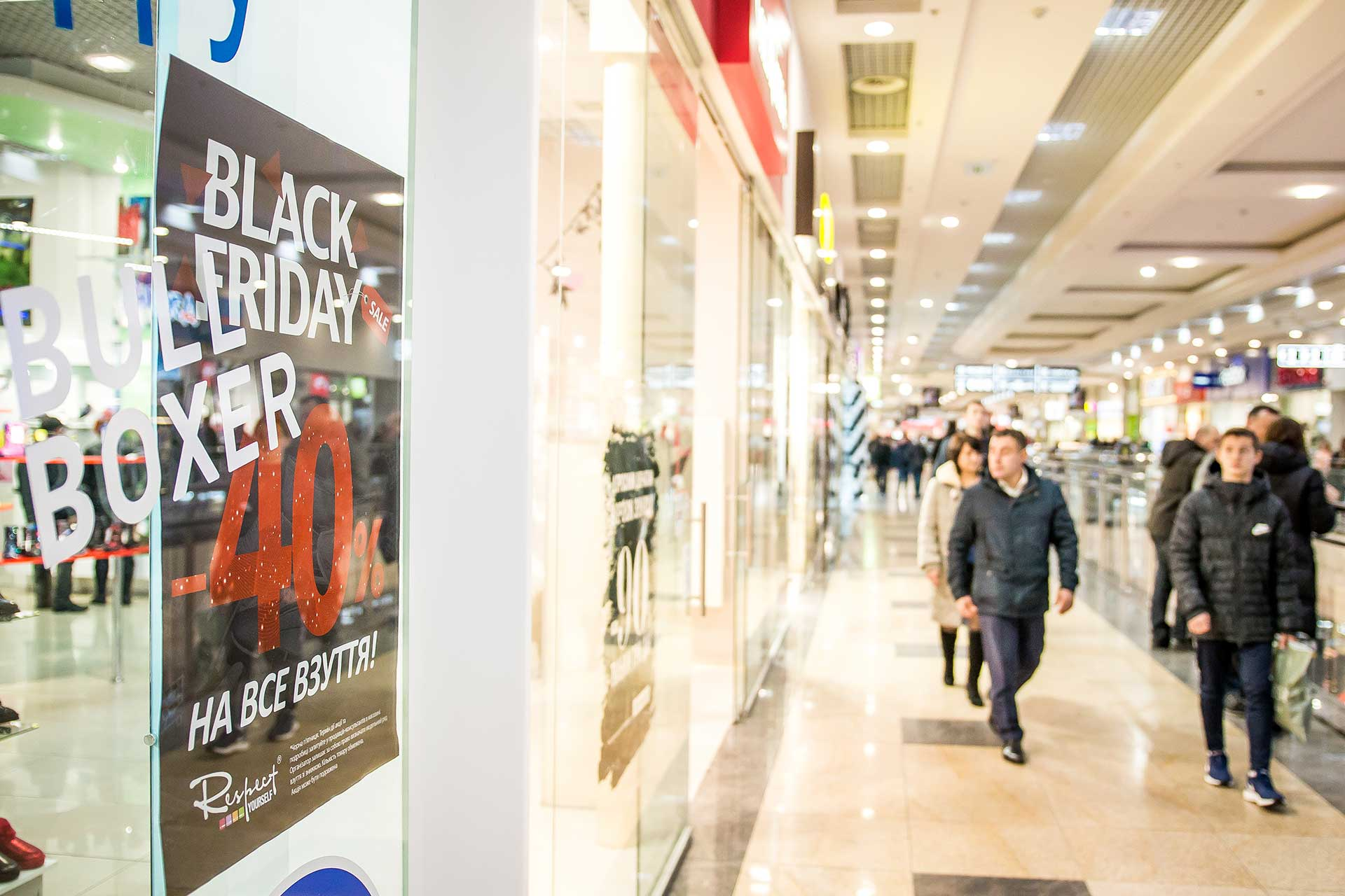 Фотоотчет Black Friday