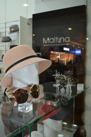 Maltina Accessories