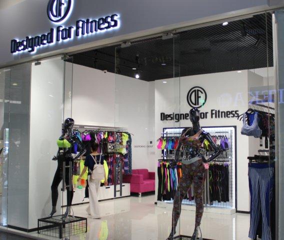 Designed for Fitness