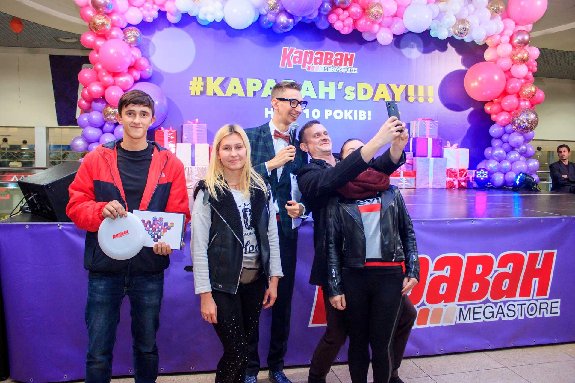 Фотоотчет Karavan's Day в ТРЦ