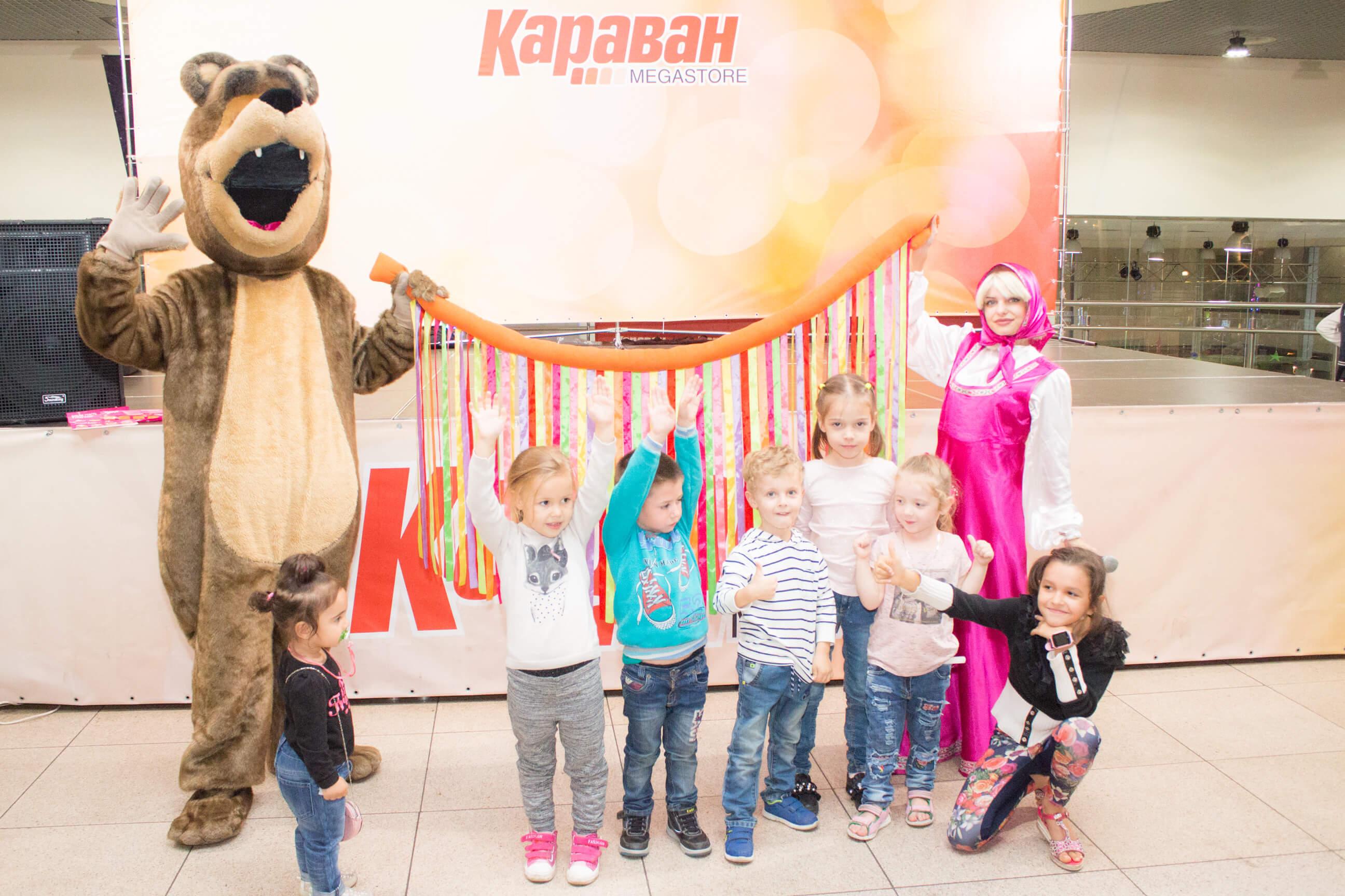 "Фотоотчет мероприятия ""Karavan Super Fun """