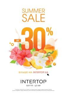 Летняя распродажа в магазинах Intertop!