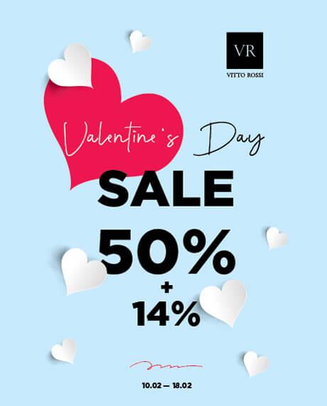 Дарим ЕЩЕ -14% к -50% ко Дню всех влюбленных!!