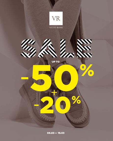 Скидки до -50% и еще -20% на обувь и аксессуары