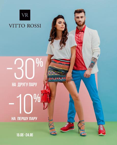 Акция Vitto Rossi