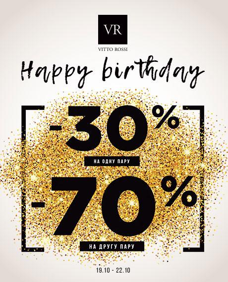#VittoRossi и снова от -30% до -70%