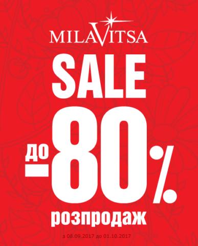 Мега-распродажа белья в Milavitsa!