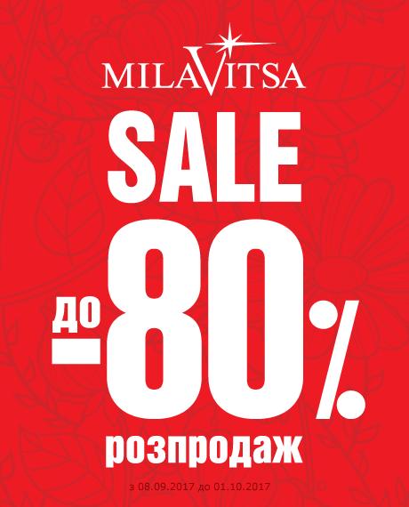 Мега-распродажа белья в Milavitsa! в Днепре - ТРЦ КАРАВАН 99a2399bd430d