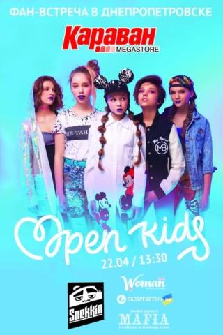 Open Kids_ситилайт_Днепропетровск_ - фан-встреча_19_04_2016