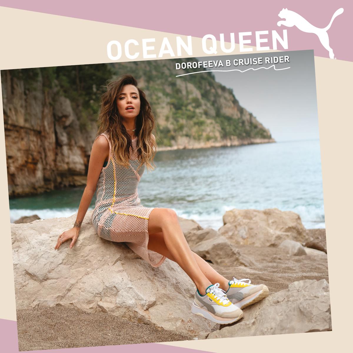 Нова колекція PUMA Ocean Queen