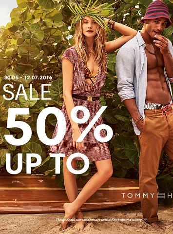 Sale в Tommy Hilfiger, GANT и WALKER