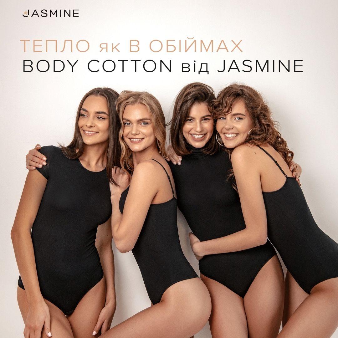 Бавовняні боді від Jasmine